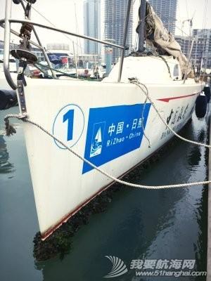 今天开始,志愿者,帆船,日记,日照 【公益航海志愿者日记@日照】Day2-今天清理第一艘帆船:飞虎,或者叫它灰虎 204612gjqq33go8b8b8bbc.jpg