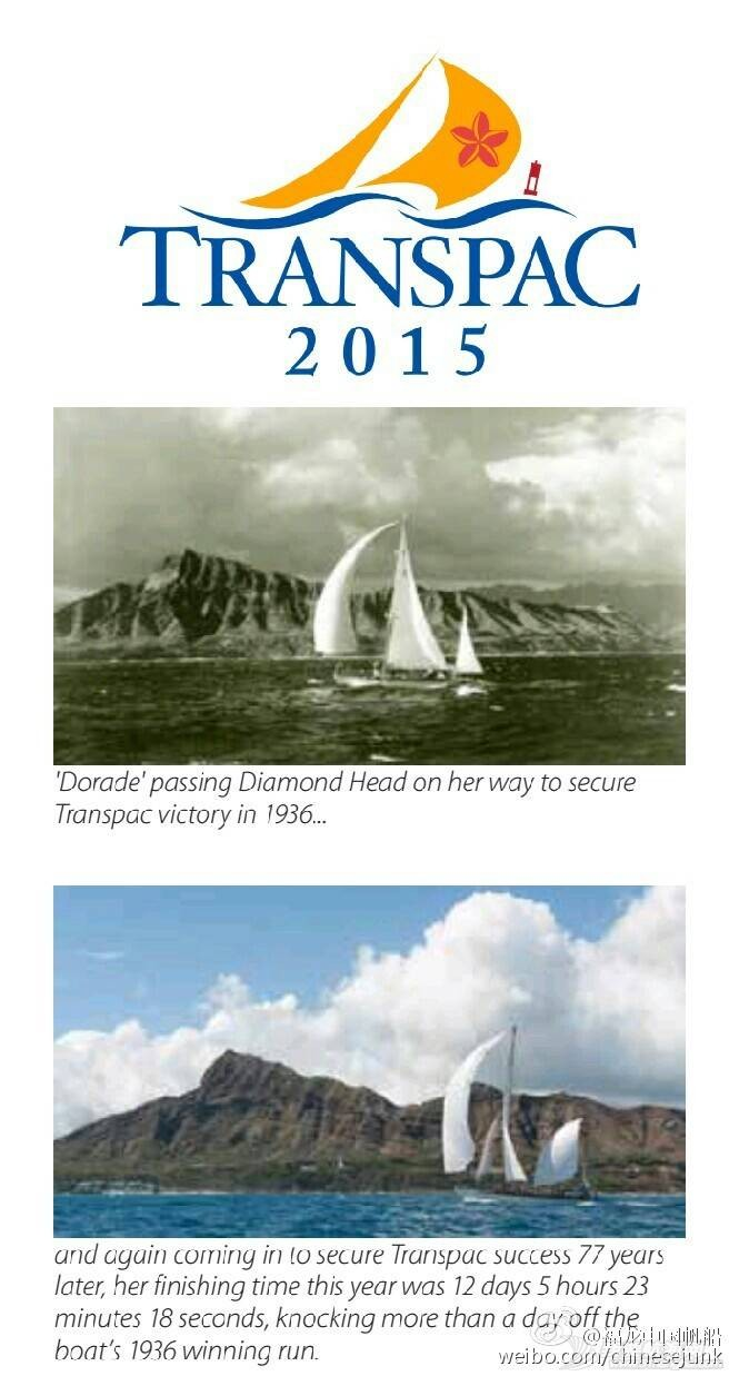 夏威夷,太平洋,檀香山,中国,美国 Dorade号与横渡太平洋帆船赛 1.jpg