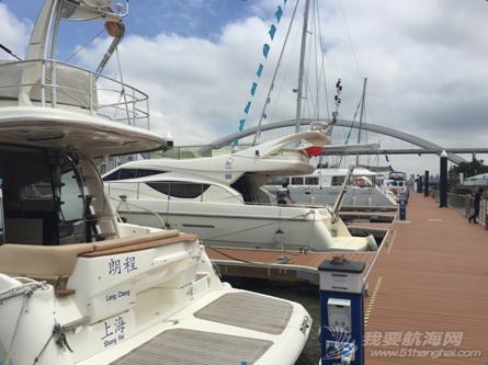 台风袭沪 2015年源至尚海·上海国际游艇节提前两天闭展 2.png