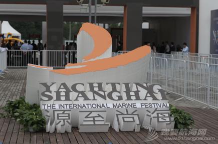 台风袭沪 2015年源至尚海·上海国际游艇节提前两天闭展 13.png