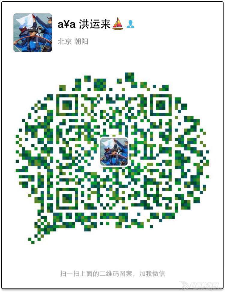 ����13������-001-���ǵķ���������ˮ�� 607055aba80e01b99.png