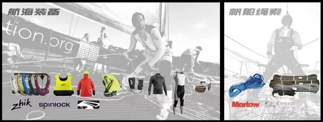 青少年帆船夏令营装备的选择 0e0a13c8e8fb0e8de4a03d8adb5a0e63.jpg