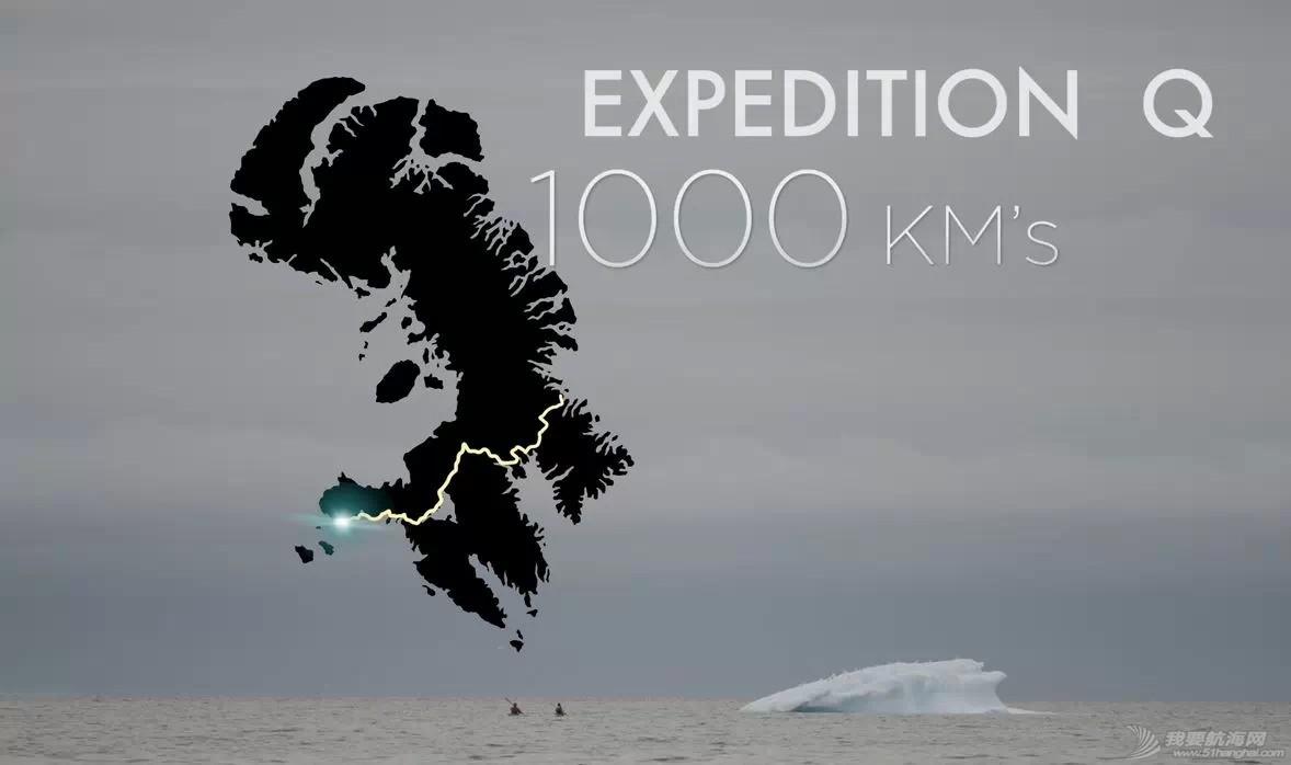Expedition Q  | 一段史诗般的探险旅程 77c7f01b162f2ac47f1636b38ccc44f7.jpg