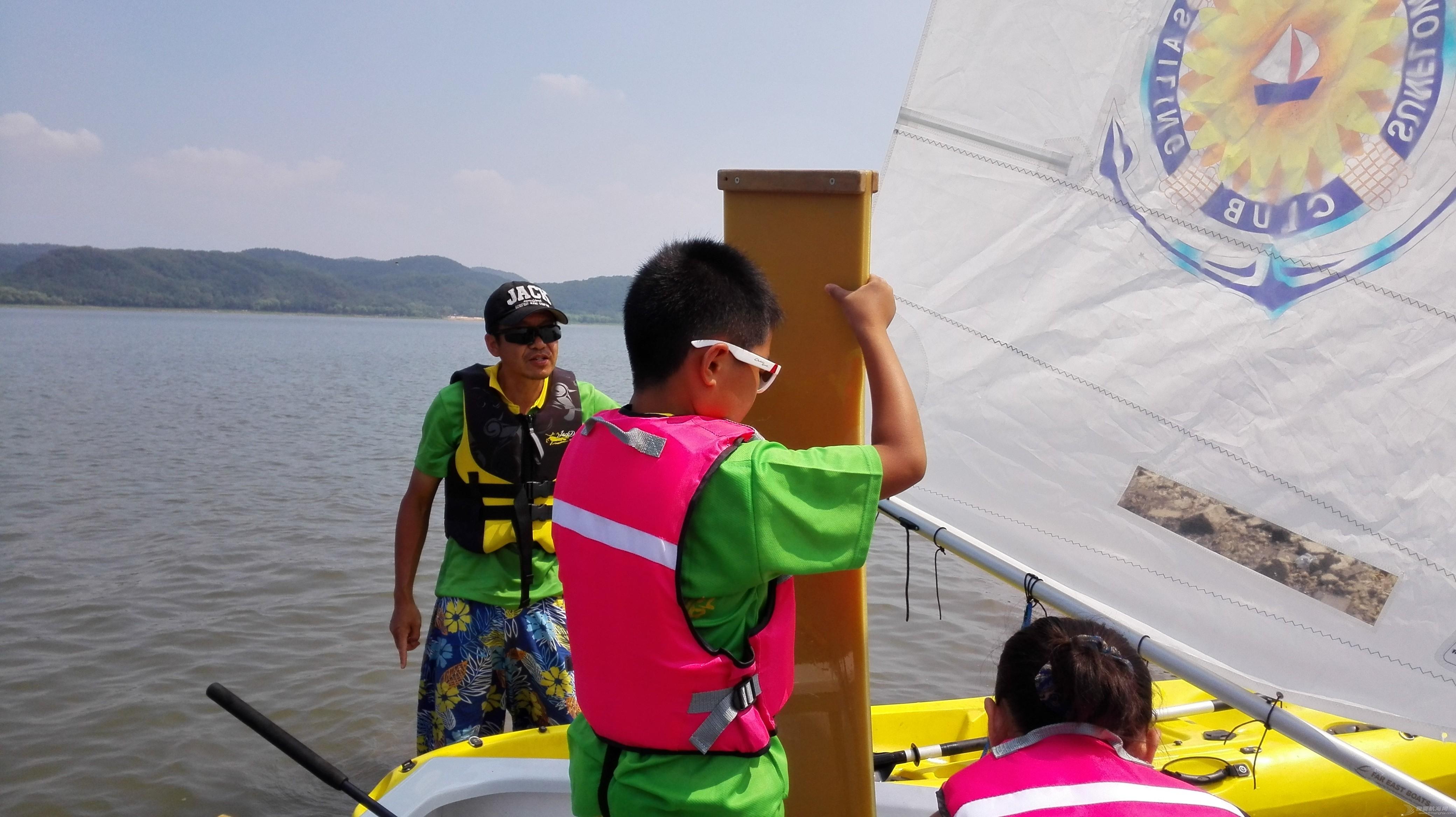向日葵,帆船 向日葵帆船 microMsg.1437186094563.jpg