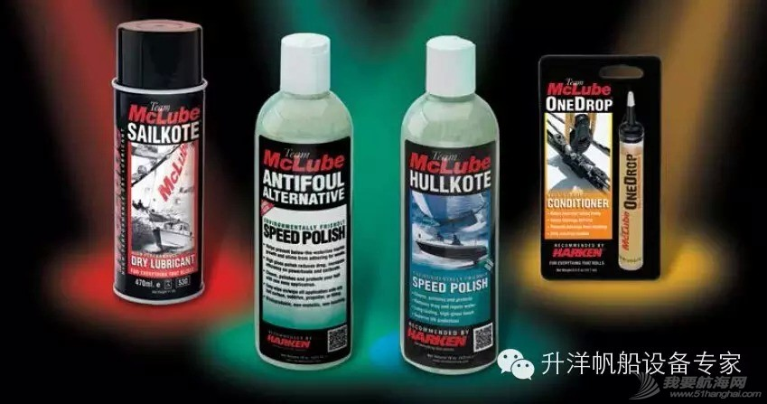 【升洋学堂】——McLube船体维护产品综合贴! 4f465f25338e1042e04acd36fece868f.jpg