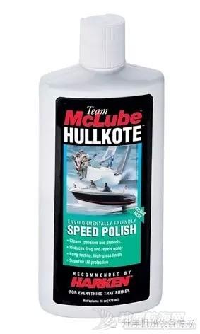 【升洋学堂】——McLube船体维护产品综合贴! 68dcaf493cc9d0635e54630b04df9846.jpg