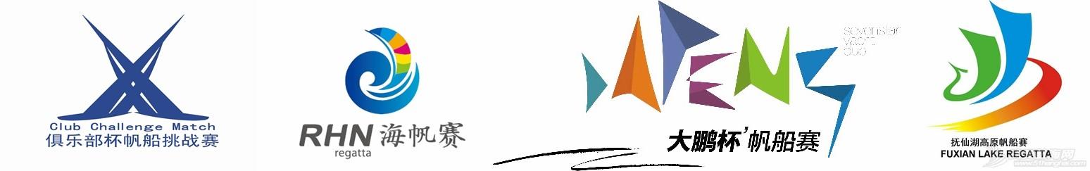 【升洋学堂】——McLube船体维护产品综合贴!