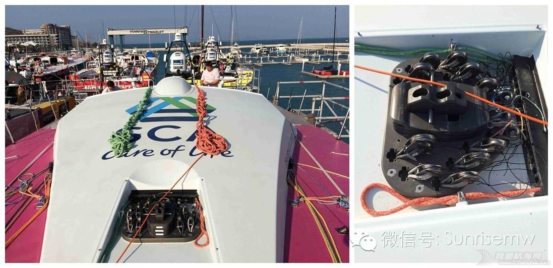 深入沃尔沃赛船VO65脏腑,探索高性能赛船维护之道 9785c4654fbd5b02a53aea0b154fbb79.jpg