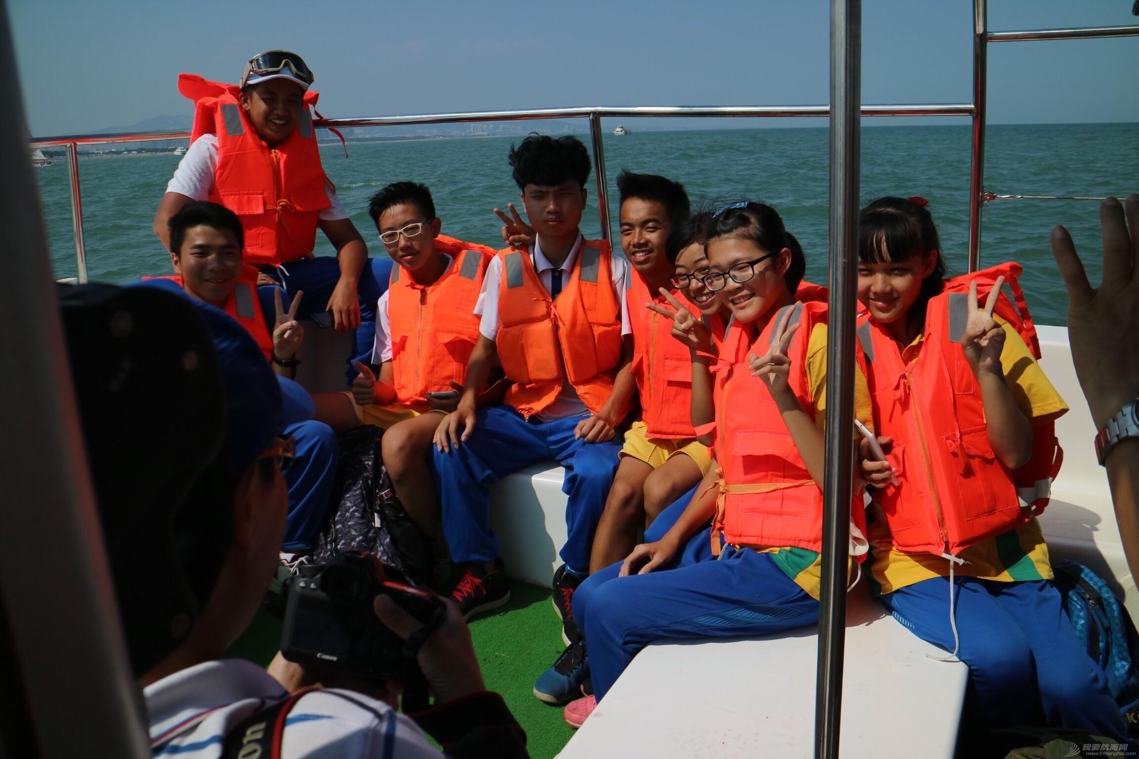 菲律宾,夏令营,志愿者,起跑线,原生态 cat的航海日志之(和夏令营的孩子们一起去航海) 7章节 image.jpg