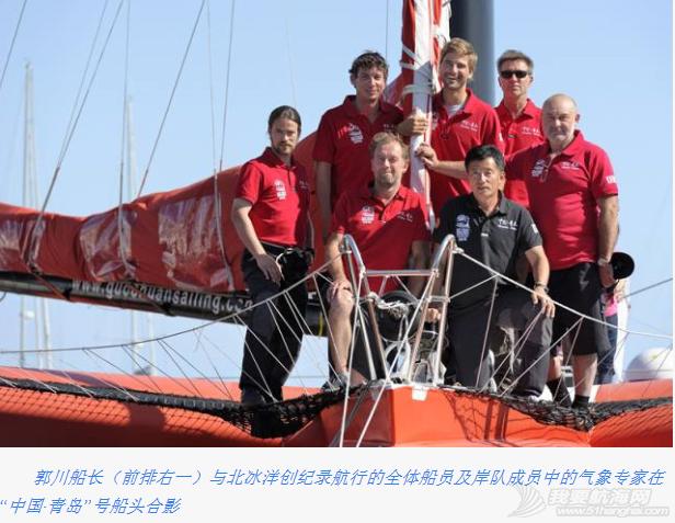 摩尔曼斯克,俄罗斯,解决方案,团队合作,北冰洋 大家都只熟识属于帆船的郭川,今天为大家揭秘陆地上的郭川。 1.png
