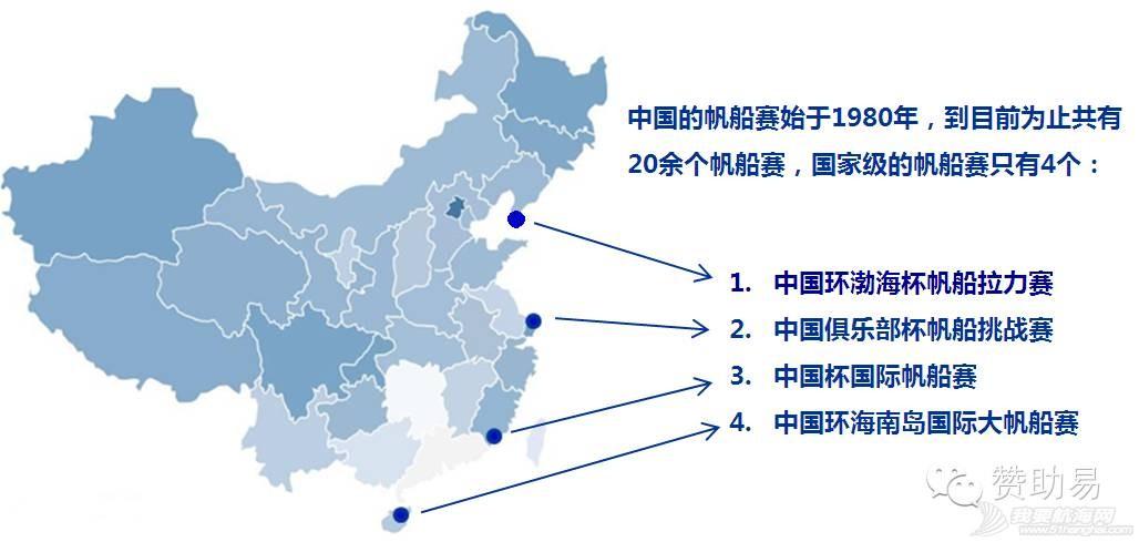 中国企业,沃尔沃,法国巴黎,帆船运动,美洲杯 帆船赛全球最大赞助商竟然是中国企业! a431100549ab1aae23d80985d15947ce.jpg