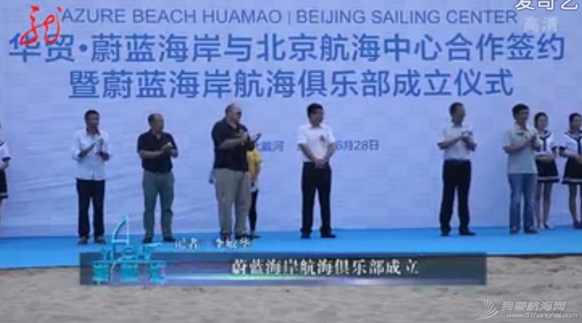 视频:《游艇汇》海钓的安全工作 20150705 7.png
