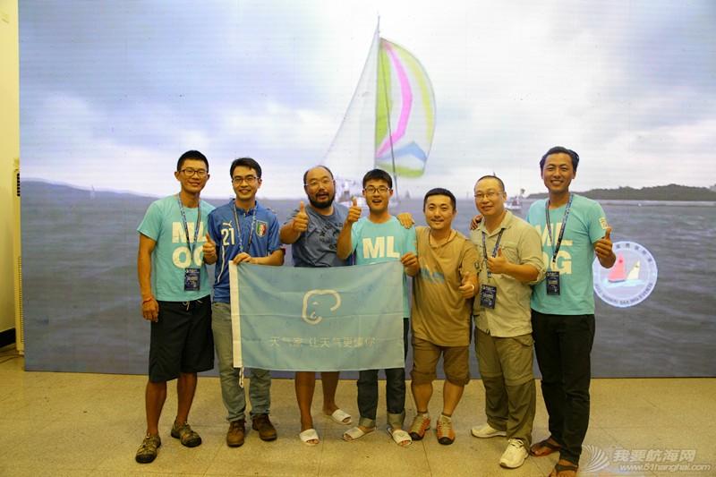 日照,运动员,志愿者,天气,国际 【公益航海志愿者日记@日照】Day31-记威海国际帆船赛第三天-今日运动员报到、练船 9.jpg