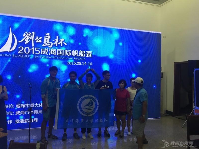 2015威海刘公岛国际帆船赛 183534m82thttjrnhmroiz.jpg