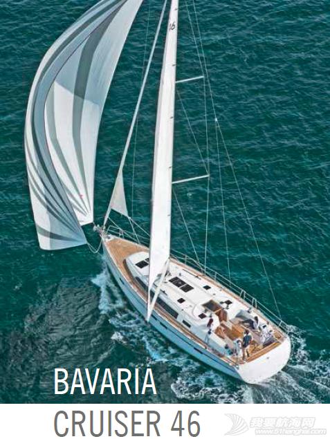 帆船 主流帆船价目设备表——bavaria全系列含简介、视频展示 QQ截图20150818213426.png