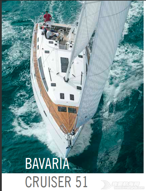 帆船 主流帆船价目设备表——bavaria全系列含简介、视频展示 QQ截图20150818213626.png