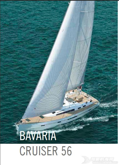 帆船 主流帆船价目设备表——bavaria全系列含简介、视频展示 QQ截图20150818213743.png