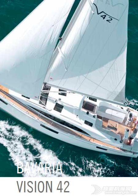 帆船 主流帆船价目设备表——bavaria全系列含简介、视频展示 QQ截图20150818213941.png