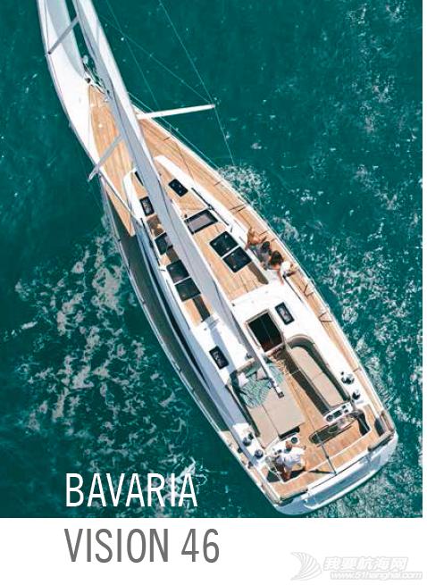 帆船 主流帆船价目设备表——bavaria全系列含简介、视频展示 QQ截图20150818214010.png