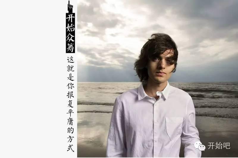 夏威夷,矿泉水瓶,海天一色,塑料袋,下水道 他才21岁,却要改变这个世界,因为大海被人弄脏了 71187cf690261bd12440609dc1e3a3a0.jpg