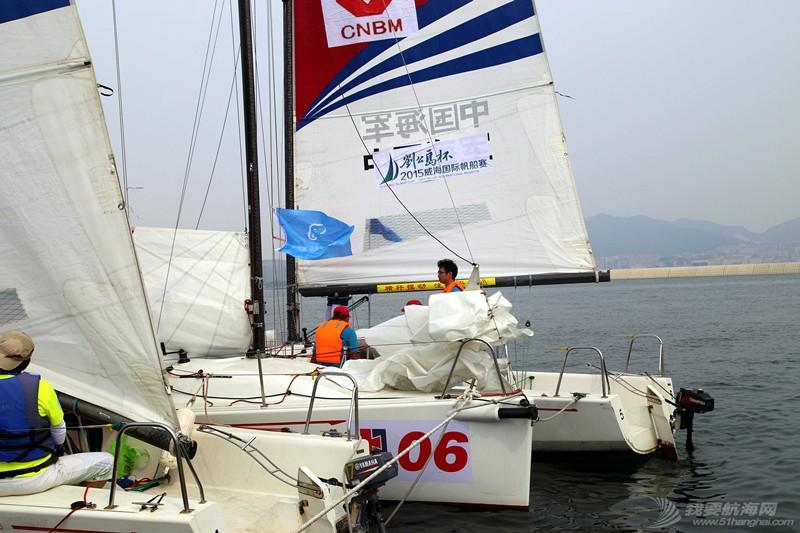 """大海,国际,气象,威海 """"刘公岛杯""""2015威海国际帆船赛:星辰大海你去看,气象保障我来干 IMG_2570_副本.jpg"""