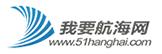 """快到南通参加帆船赛:2015年""""通州湾杯""""帆船赛竞赛通知 162-54.jpg"""