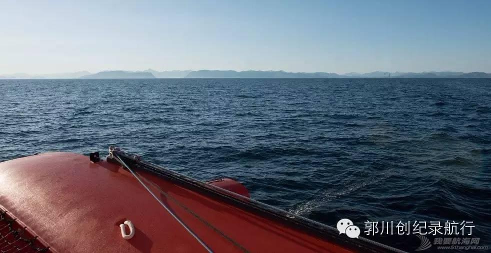 """新闻发布会,北京新闻,北冰洋,全世界,人情味 郭川的""""二合一""""航海计划——北冰洋创纪录航行+海上丝绸之路航行 7d0074dd51d1b40de4d503f1444953ee.jpg"""