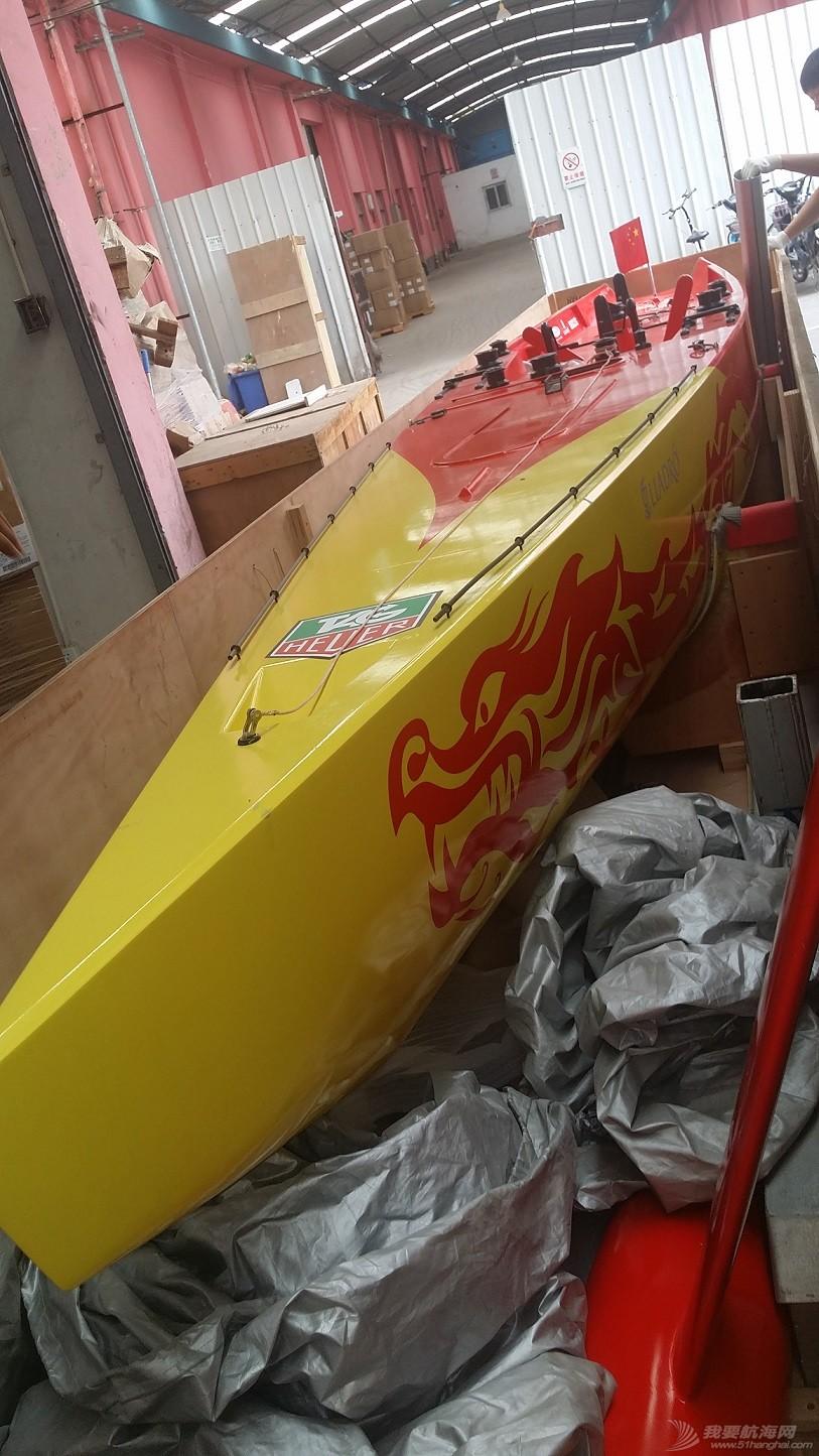 中国,帆船 转让中国之队帆船一艘