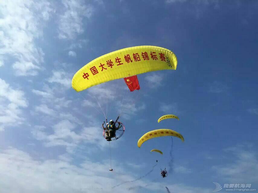 中国,报名,教练,信息 RYA首期中国教练培训信息和报名方式 115437fidjf33zivgqgc7r.jpg