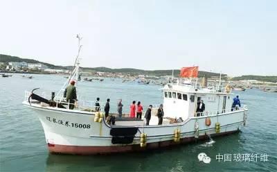 市场需求,台湾地区,下载地址,有限公司,玻璃钢化 我国将示范推广玻璃钢渔船标准船型 5923947d9700929bc0fc9ed943bc4408.jpg
