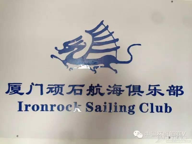 鼓浪屿,帆船运动,带头大哥,中国海,爱好者 我们的奇异漂流——大帆船时代的中国传奇之魏军 c741665d52573651159ebecf4d243ddf.jpg