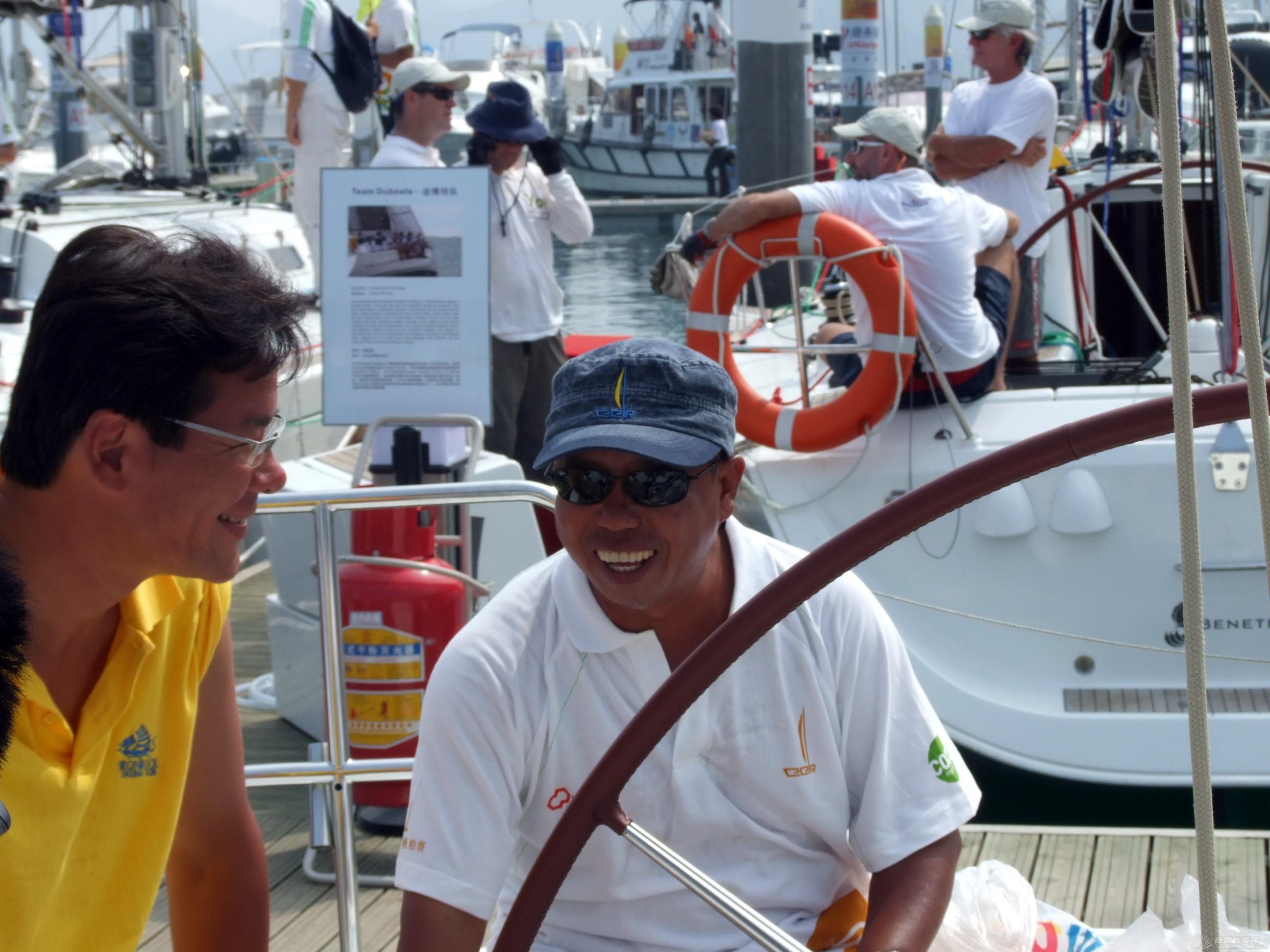 鼓浪屿,帆船运动,带头大哥,中国海,爱好者 我们的奇异漂流——大帆船时代的中国传奇之魏军 45dc6a3f38d68e97d9e896a0888fb7a2.jpg