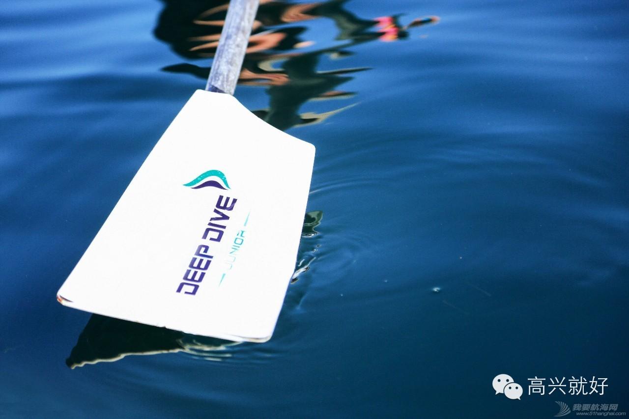 Junior,水上运动,自然界,赛艇,青春 赛艇少年,征服世界! 67ccabf4416e1dd59f75cf7ab11419d2.jpg