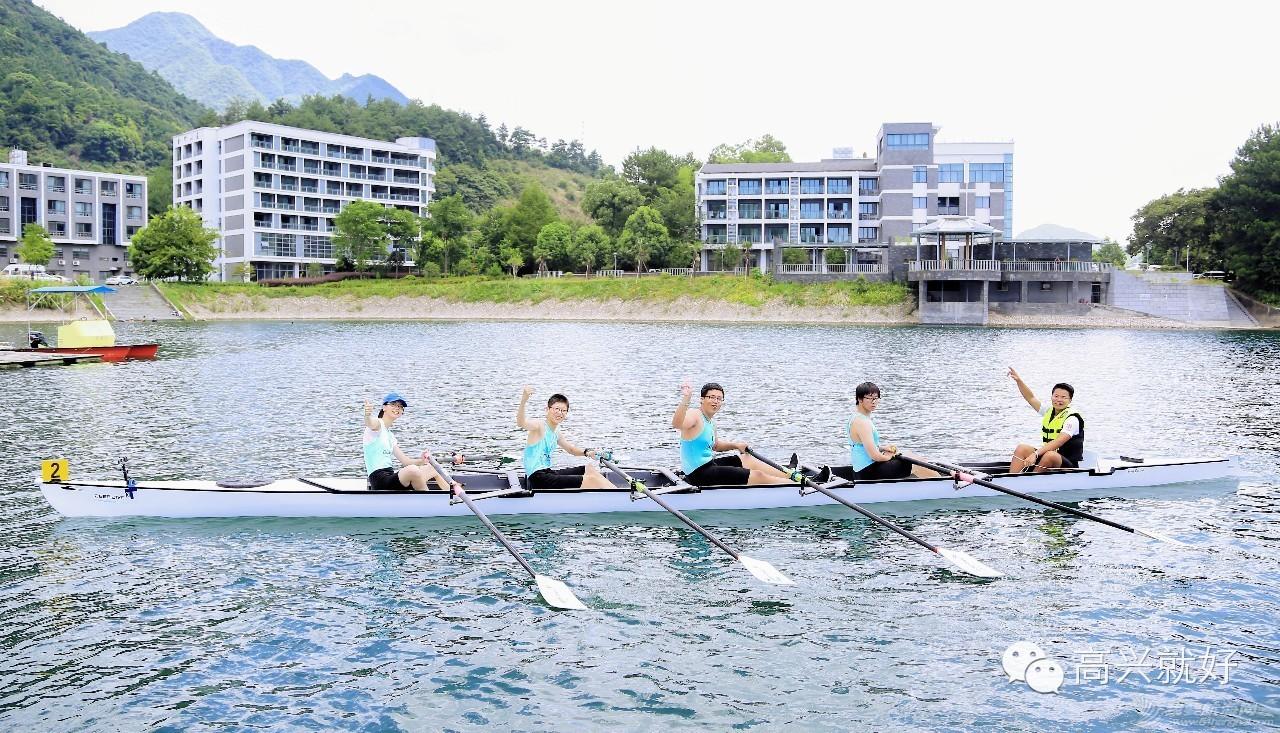Junior,水上运动,自然界,赛艇,青春 赛艇少年,征服世界! 39ae2353687ed7f49dba8e613a038819.jpg
