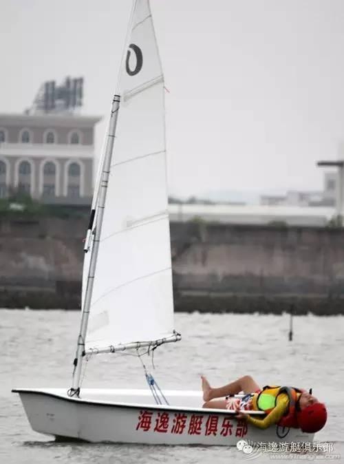 """帆船运动,汕头市,体彩,俱乐部,价值观 汕头市""""体彩杯""""OP帆船运动邀请赛预告-8月29日让我们一起为选手们加油 b3189d29b6ba4ddbfda87fb2bef6cc88.jpg"""