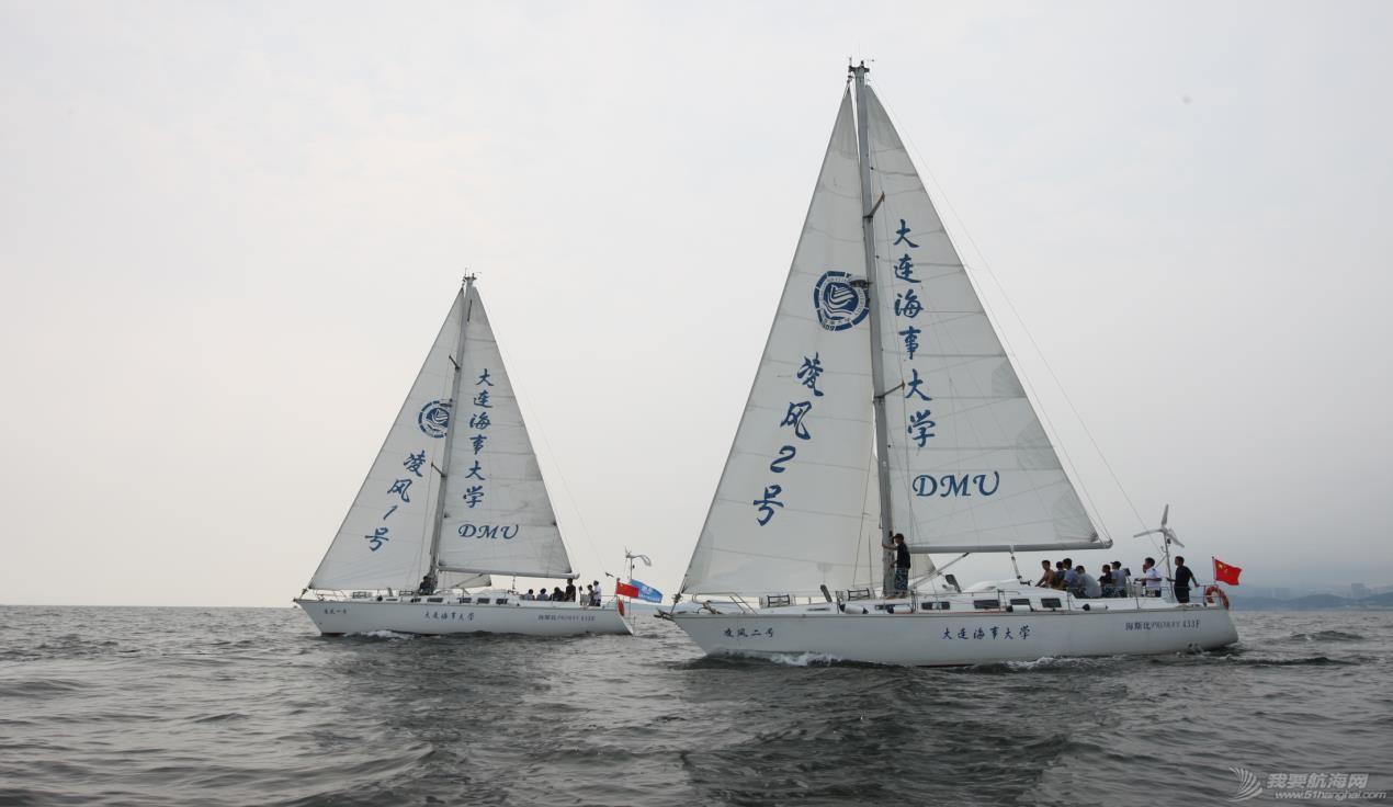大连海事大学航海训练与研究中心(A1F,A2F) 5.jpg