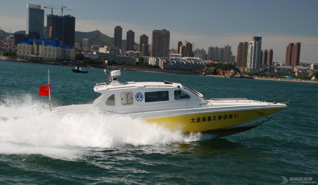 大连海事大学航海训练与研究中心(A1F,A2F) 100.jpg