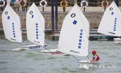 """帆船运动,体彩,汕头 媒体对汕头""""体彩杯""""OP帆船运动邀请赛精彩报道-传递正能量,海逸在行动! f8226476129783650ab1b8baa705d2d8.jpg"""