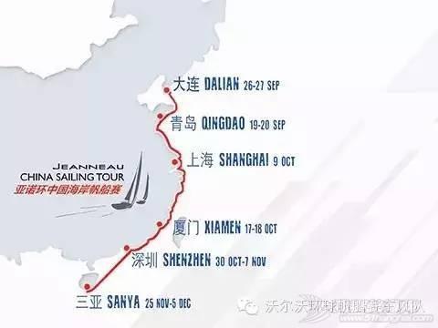 中国船员,沃尔沃,落下帷幕,经销商,去哪儿 #东风队去哪儿了?#亚诺环中国海岸帆船赛不见不散 e4193a41d53ab3c9fd850acf4c5efc06.jpg