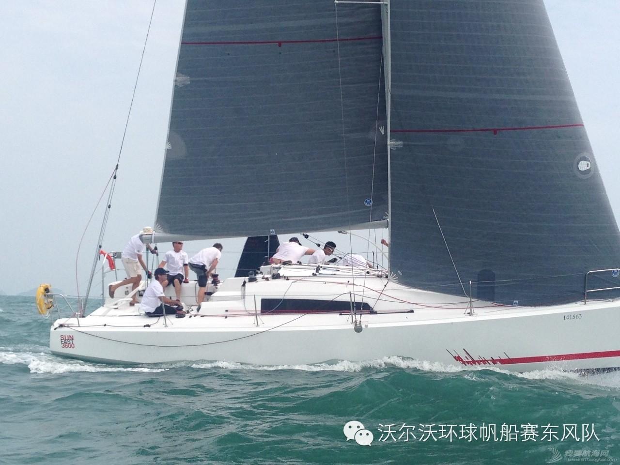 中国船员,沃尔沃,落下帷幕,经销商,去哪儿 #东风队去哪儿了?#亚诺环中国海岸帆船赛不见不散 4048b1a2b41ef54032ccf930a4cde170.jpg