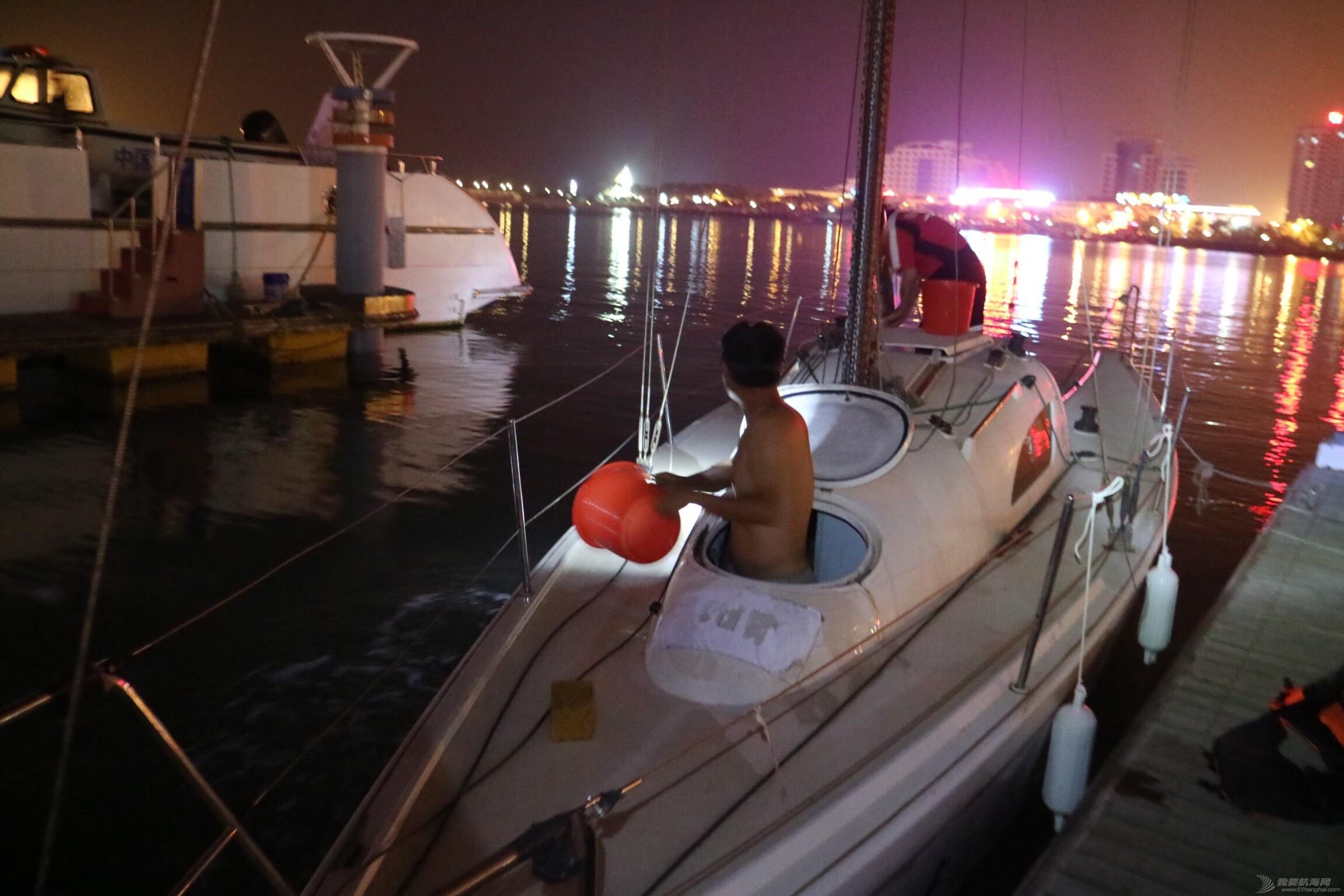 什么什么,大海,帆船,电话,筷子 cat 的航海日志之(幽灵把帆船推入了大海)19章节 image.jpg