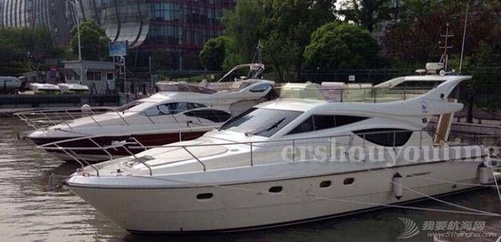 意大利,上海,二手,证书 二手游艇法拉帝46出售在上海 泊位