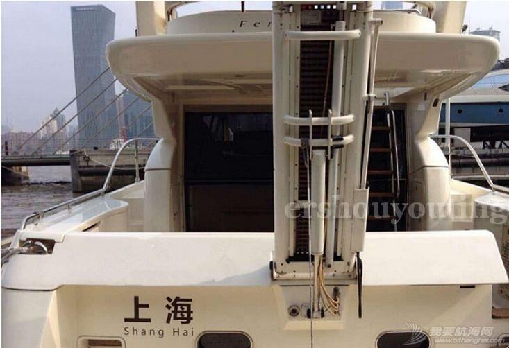意大利,上海,二手,证书 二手游艇法拉帝46出售在上海 201582410364010720713.jpg