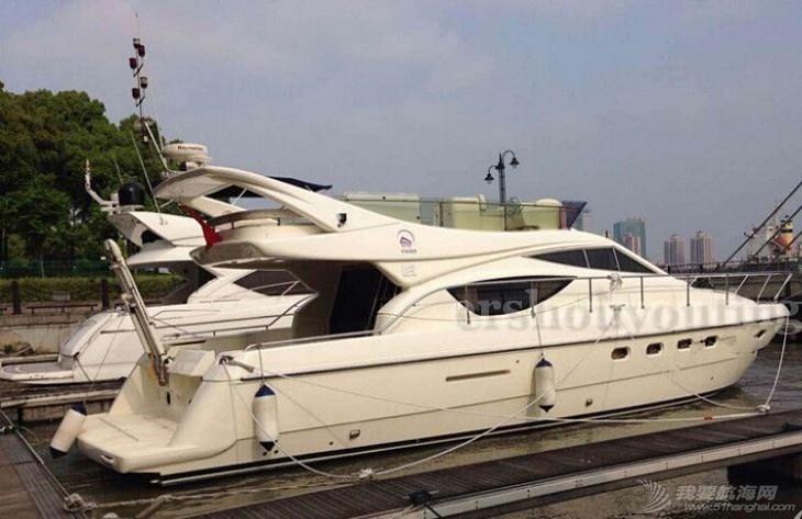 意大利,上海,二手,证书 二手游艇法拉帝46出售在上海 外观