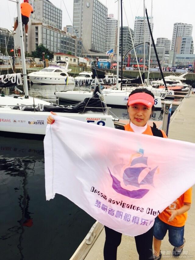 2015龙达杯帆船对抗赛第一天 215738fivjxx7iit7e57vk.jpg