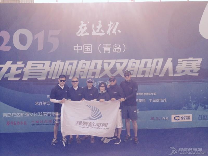 中国(青岛)2K对抗赛-我要航海网海帆者 155907suzkre00qe1em4dk.jpg