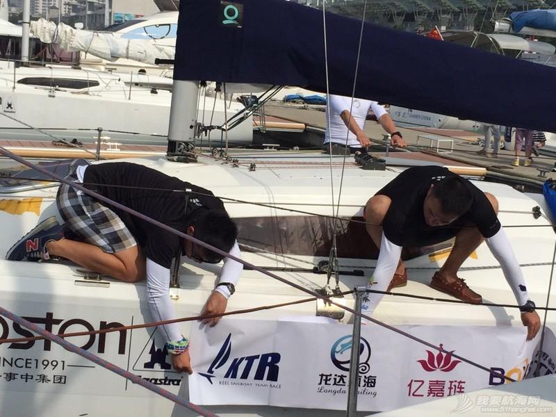 中国(青岛)2K对抗赛-我要航海网海帆者 155907ylmcgmtiwiwciun5.jpg
