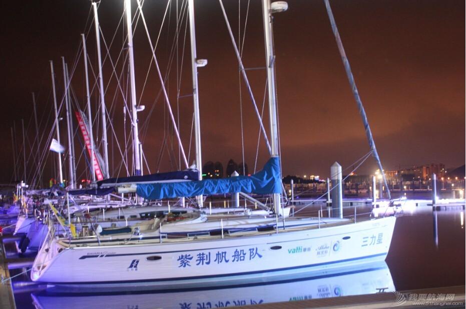 俱乐部,委员会,中国,帆船,国际 关于IRC在中国 c21de2d1aab74d0d5c2c13c6032ece87.jpg