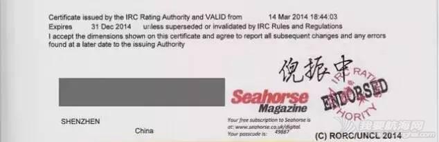 俱乐部,委员会,中国,帆船,国际 关于IRC在中国 7828cac0ef26a8d9823f50080d97568c.jpg