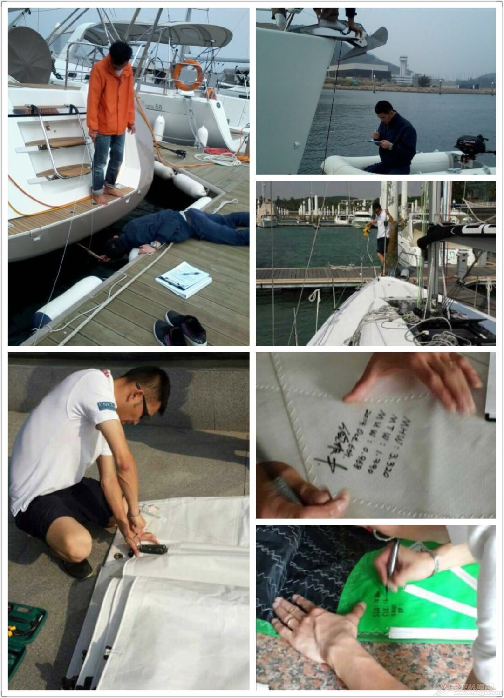 俱乐部,委员会,中国,帆船,国际 关于IRC在中国 760b8a9c242b2c4f6f750a699364367e.jpg